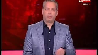 """اللقاء الكامل لـ د/ طارق فهمي و """" جيلان جبر """" حول زيارة سعد الحريري مع الإعلامي تامر أمين"""