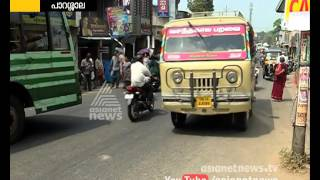 Parassala Assembly Constituency|Election Express 24 Feb 2016