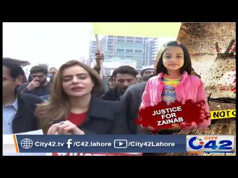 Xxx Mp4 Man Resembling Suspect In Zainab S Rape And Murder Case Arrested In Lahore 3gp Sex
