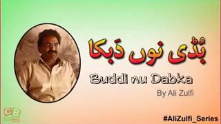 Buddi Noun Dabka Most Funny Punjabi Shayari By Ali Zulfi   YouTube