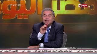 مصر اليوم - توفيق عكاشة: أنا معايا دكتوراه مزورة في إدارة المؤسسات الإعلامية