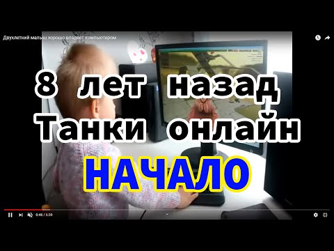 Двухлет� ий малыш хорошо владеет компьютером