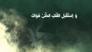 """دعاء """"رباه"""" - أداء: """"احمد زكي"""""""