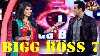Bigg Boss 7: Sunny Leone Enters Bigg Boss 7 House !