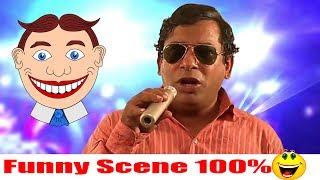 Bangla Natok Most funny scenes 2017 ( Behind the Seen )