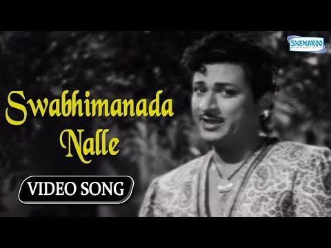 Swabhimanada Nalle- Veera Kesari - Dr.Rajkumar , Leelavathi - Kannada Classics