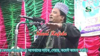 Dobra Tafsirul Quran Mahfil 2017 By Maulana Tazul Islam Chadpuri New Mahfil Bangla Waz