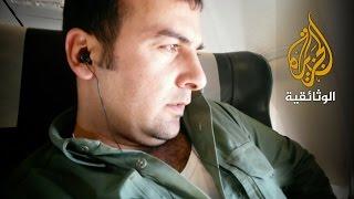 سوريا.. المهمة الأخيرة