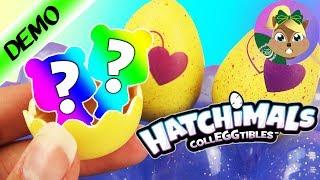 نبحث عن التوائم! 12 بيضة من مجموعة هاتشيمالس كوليجتيبليس الموسم الثالث | مفاجأة جوة لعبة حلوة