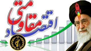 دکتر حسن منصور ـ حسين مُهرى « ارز و بانک و بحران مالى در ايران »؛