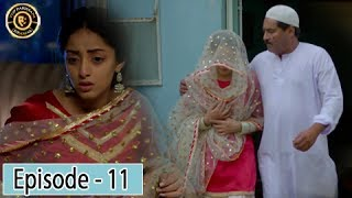 Shiza Episode 11 - 27th May 2017 - Sanam Chaudhry - Aijaz Aslam - Top Pakistani Drama
