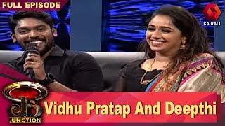 JB Junction: വിധു പ്രതാപും ഭാര്യ ദീപ്തിയും | Vidhu Pratap And Deepthi Vidhu | 25th March 2018