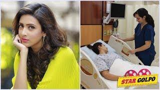 বিরল এক রোগে আক্রান্ত হলেন মিম। Latest Bangla News of Bidya Sinha Saha Mim