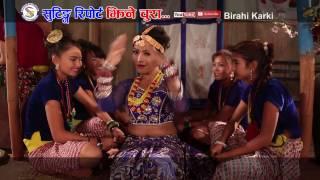 Shooting Report Jhine Chura  झिने चुरा   Ft, Mahendra Gautam & Purnima Shrestha 2016/2073