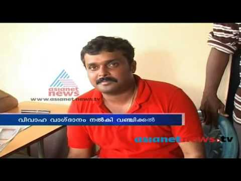 Serial actor caught for marriage cheating