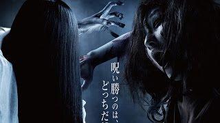 The Grudge vs The Ring | HD Trailer 2 | (Sadako vs Kayako)