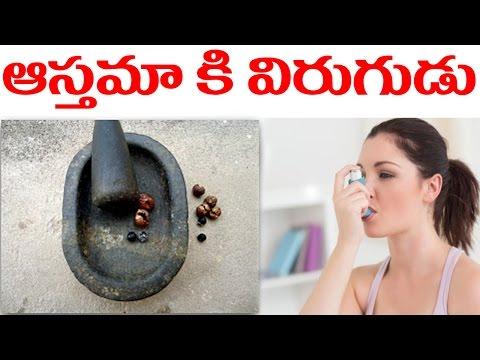 ఆస్తమాకి శాశ్వత పరిష్కారం ఈ కాయ పప్పు ..! Soapnut: Uses, Research, Side Effects | Telugu Health Tips