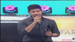 Super Star Mahesh Babu receiving Filmfare 2016 Best Actor Award for Srimanthudu