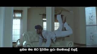 sihina pupura yai  dedunu akase movie    chithral somapala