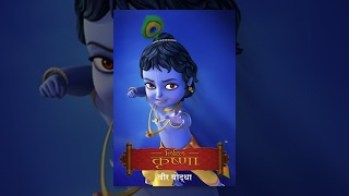 Little Krishna - Veer Yoddha - Hindi वीर योद्धा
