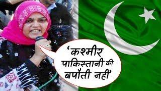 POK में बुलंद होने लगी हैं पाकिस्तान विरोधी आवाज ! INDIA NEWS VIRAL