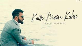 Kaise Mein Kahun Tujhse - Cover | Additional Lyrics | Pranav Chandran | RHTDM