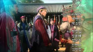 The Great Queen Seondeok, 47회, EP47, #09