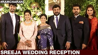 Sreeja Wedding Reception | Sreeja Kalyanam | Celebrations