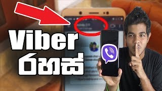 Viber Secrets & Tricks - Sinhala