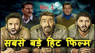 Golmaal Again Full Box Office Collection And Record 2017 | Ajay Devgn | Rohit Shetty