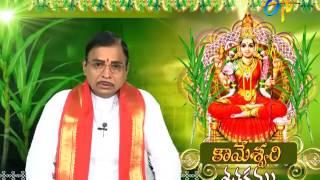 Aradhana  19th February 2017   Full Episode   ETV Telugu