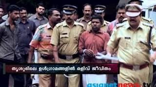 Ripper Jayanandan in police custody :FIR 9th Sep  2013 Part 1  എഫ് ഐ ആര്
