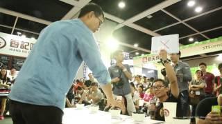 2015 Hong Kong Cup Tasters Championship