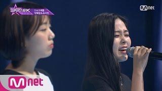 SUPERSTARK 2016 [5회] 사이다 음색! 박혜원&유다빈 - ′싫어′ 161020 EP.5