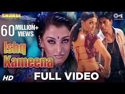 Xxx Mp4 Ishq Kameena Video Song Shakti Shahrukh Khan Aishwarya Rai I Sonu Nigam Alka Yagnik 3gp Sex