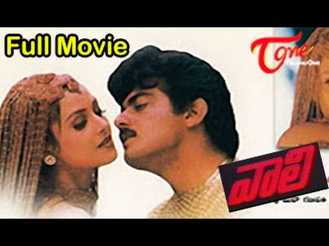 Xxx Mp4 Vaali Movie Ajith Simran Jyothika Vaali Full Length Telugu Movie 3gp Sex