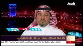 عمر مسعود نائب رئيس نادي الاتحاد ببرنامج في المرمى اللقاء كامل