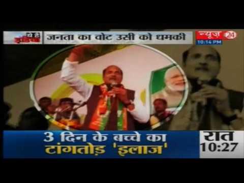 वोट नहीं दिया तो हमसे बुरा कोई नहीं ! Ye Hai India