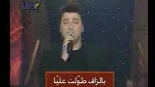 arabian music video