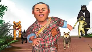 Ap Bokto, Animated FILM from BHUTAN