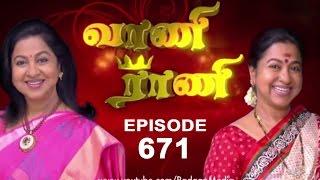 Vaani Rani - Episode 671, 08/06/15
