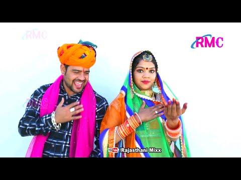 Xxx Mp4 जिंदगी 4G चाले सब मौजां मांडे Hansa Rangili Sihana Balaji Dj Song Ratan Rao Sihana 3gp Sex