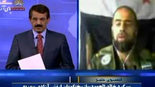 گفتگو با سخنگوی ارتش آزادی سوريه