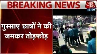 India 360: Students Protest During SSC Exams