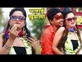भोजपुरी में ऐसा गाना वाह !! मलाई चुसेली - Pataraki Dahatiya - Upendra Lal Yadav - Bhojpuri Song 2017
