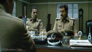 Memories Malayalam movie scene | memories movie | prithviraj |