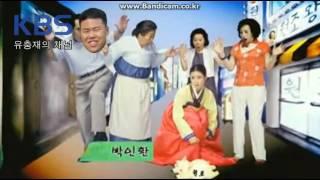 2007 KBS 며느리 전성시대 오프닝