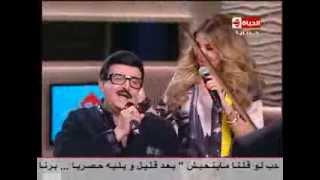 برنامج هو ولا هى - الحلقة الرابعة - سمير غانم و إيمي سمير غانم - Howa Walla