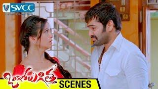 Ram and Kriti Kharbanda First Night Manipulated | Ongole Gitta Telugu Movie Scenes | Prakash Raj