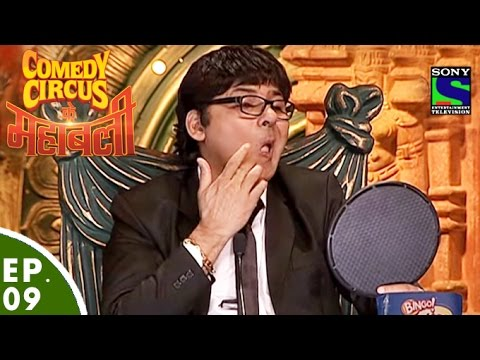 Comedy Circus Ke Mahabali Episode 9 Band Baja Laughter Special